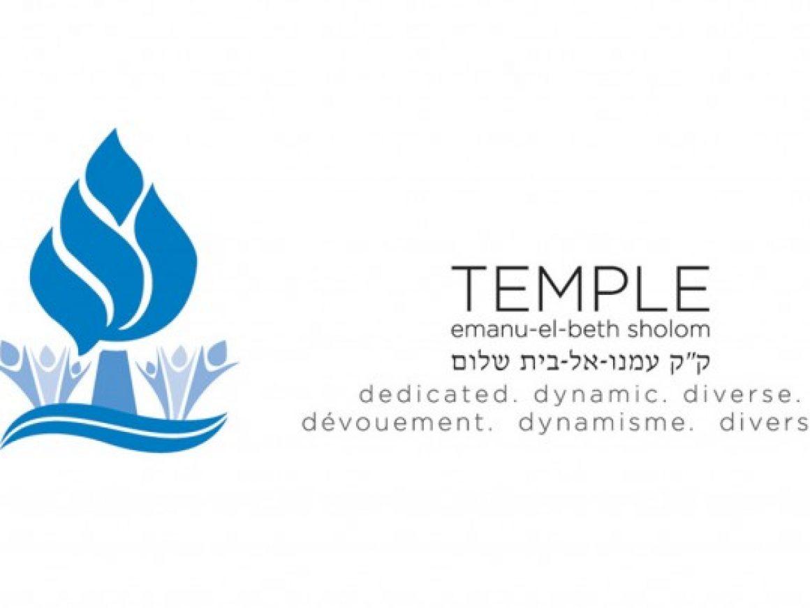 Temple Emanu-El-Beth Sholom