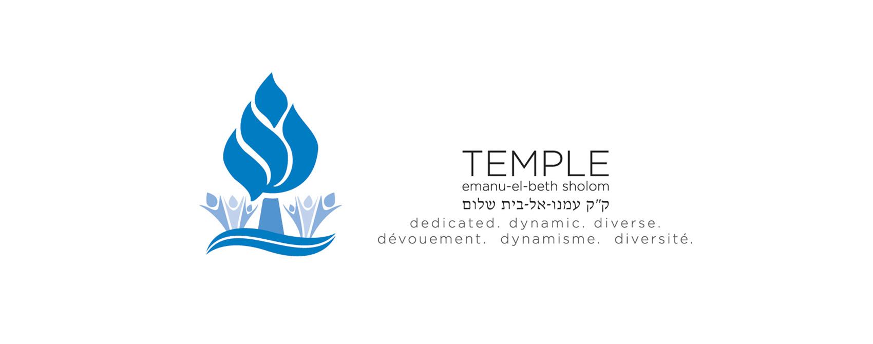 temple emanuel montreal